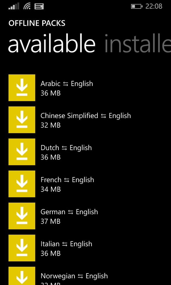 Screenshot, Bing/Microsoft app suite