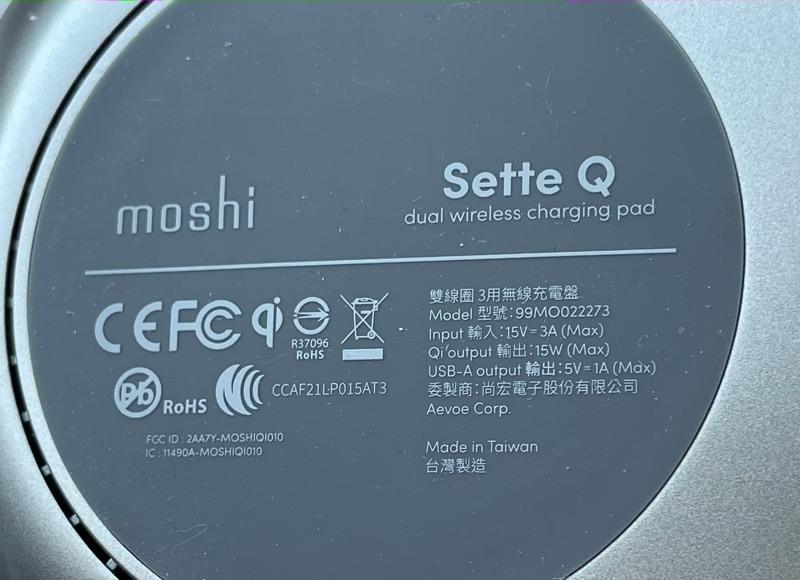 Moshi Sette Q Qi charger