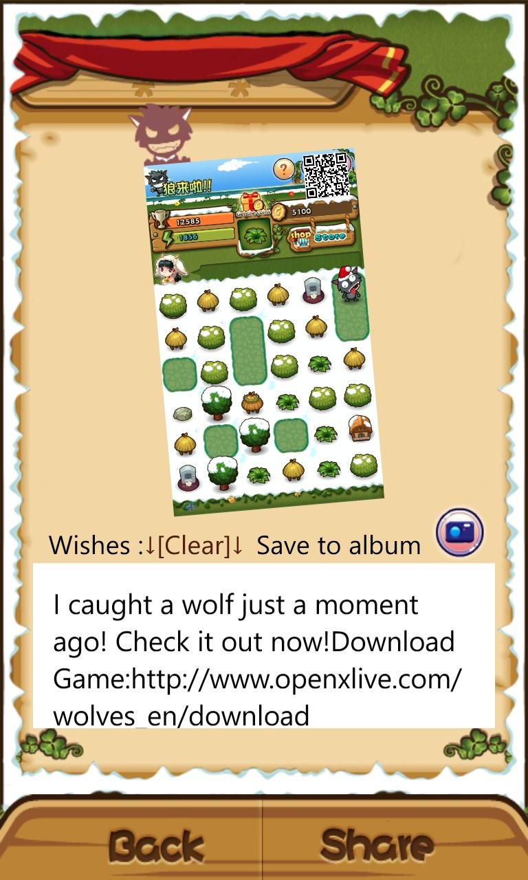 Ah! Wolves!!