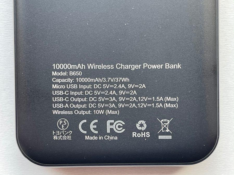 Choetech Qi charging power bank
