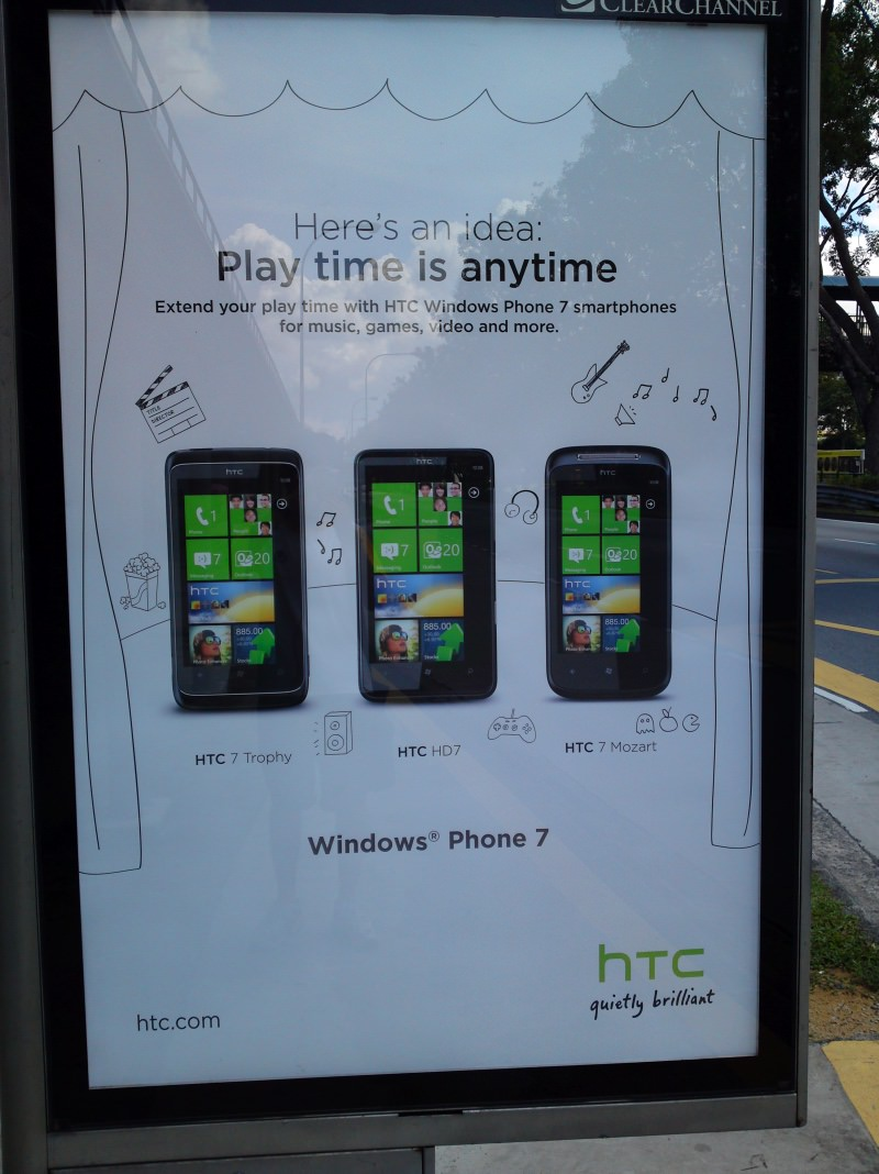 HTC blast from the past!