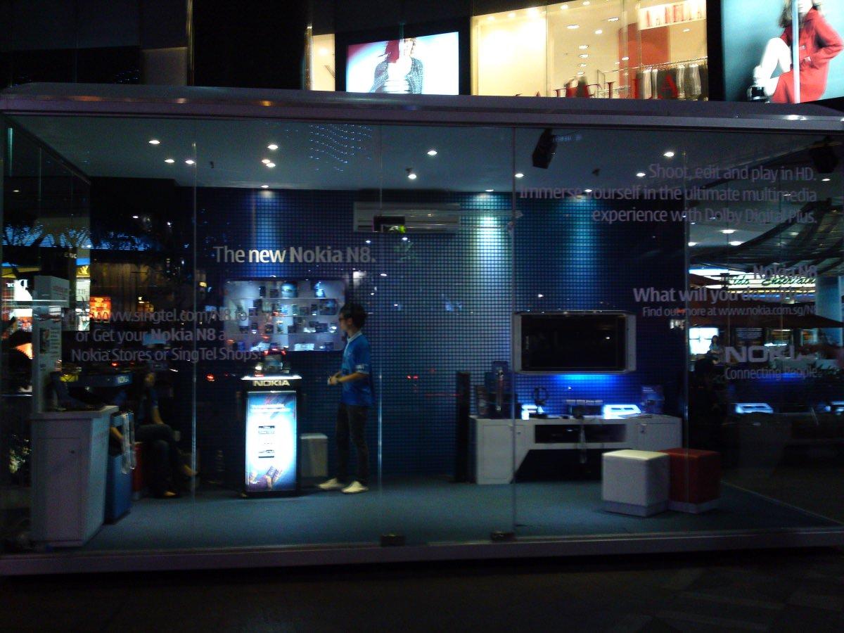 Nokia N8 multimedia