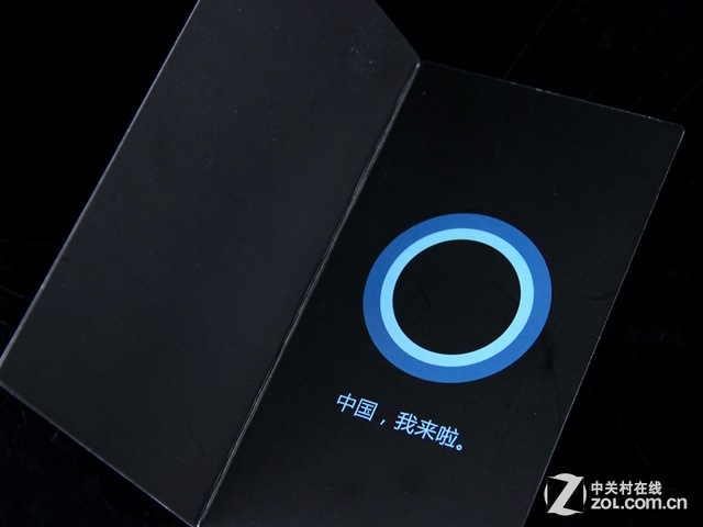 Cortana invite