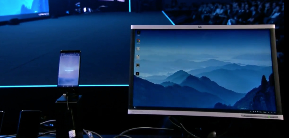 Huawei Desktop mode