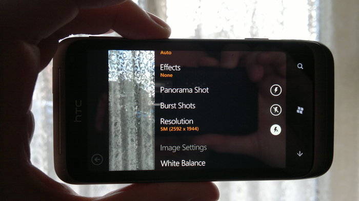 HTC Radar with burst and panorama modes