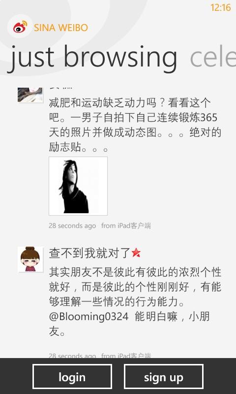 The Weibo app on Windows Phone