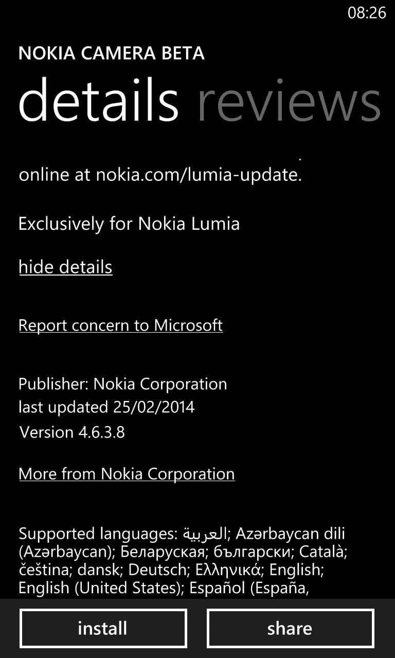 Screenshot, Nokia Camera Beta