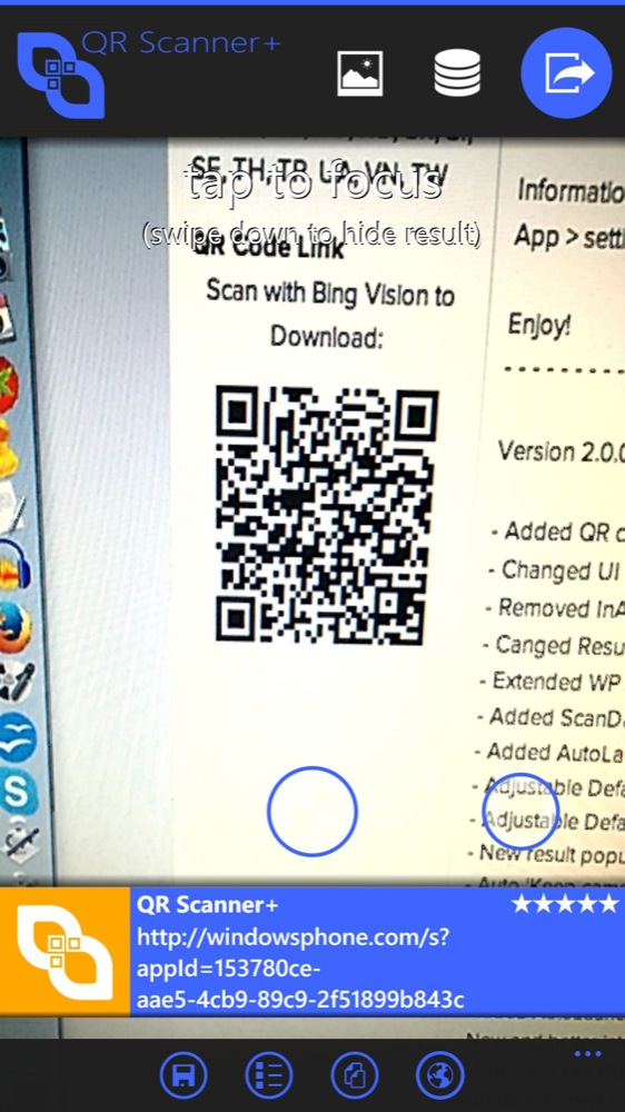 Screenshot, QR Scanner+