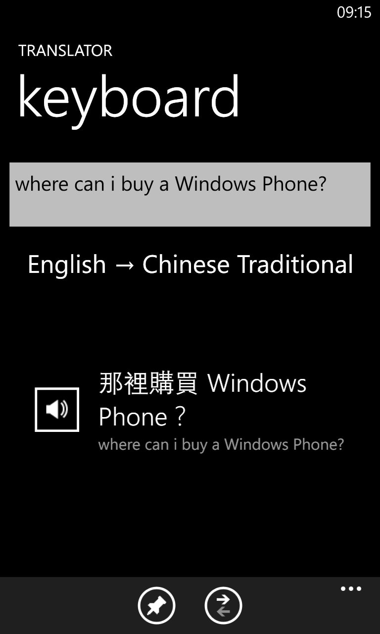 Screenshot, Bing Translator