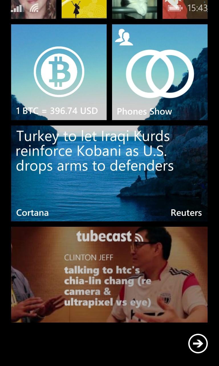 Screenshot, Tubecast pro