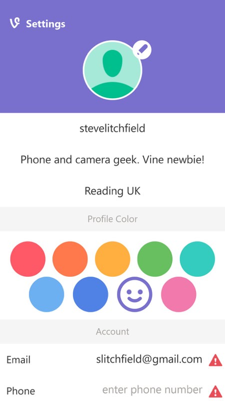 Vine screenshot