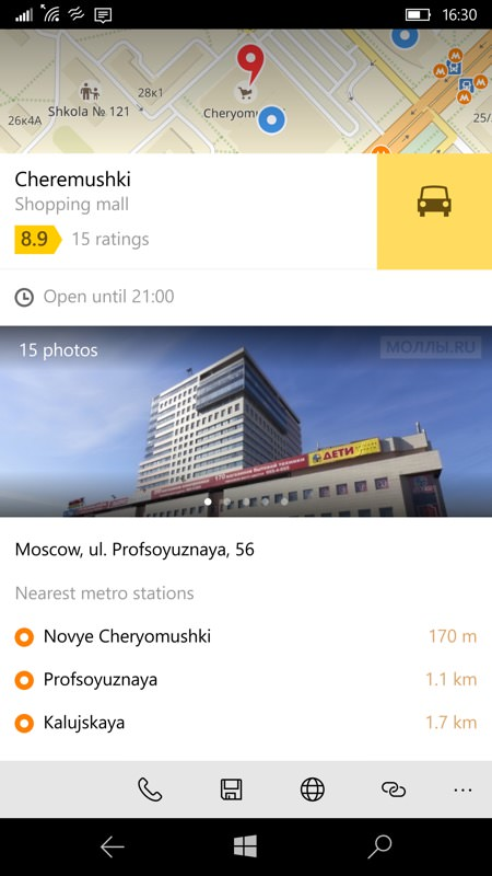 Screenshot, Yandex.Maps