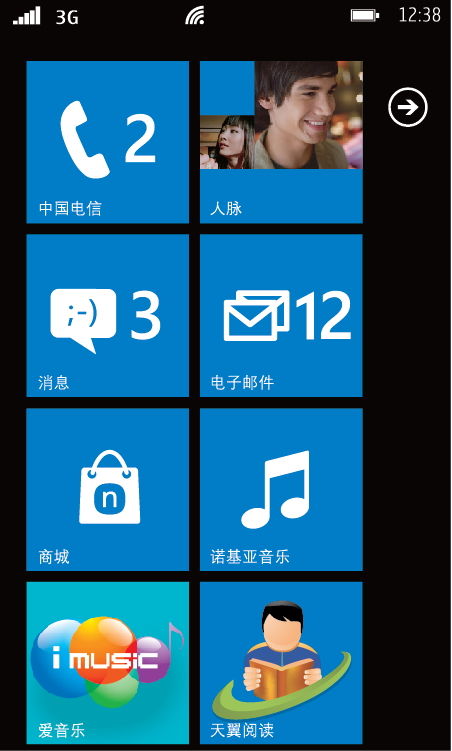 Nokia announce CDMA Lumia 800C and Lumia 610C for China