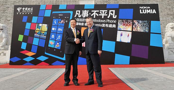 Nokia Lumia launch