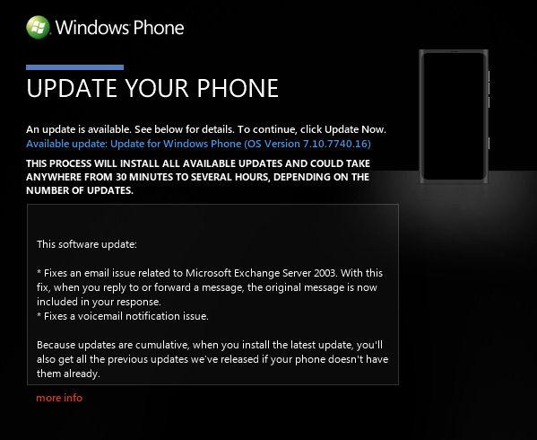 Phone Update