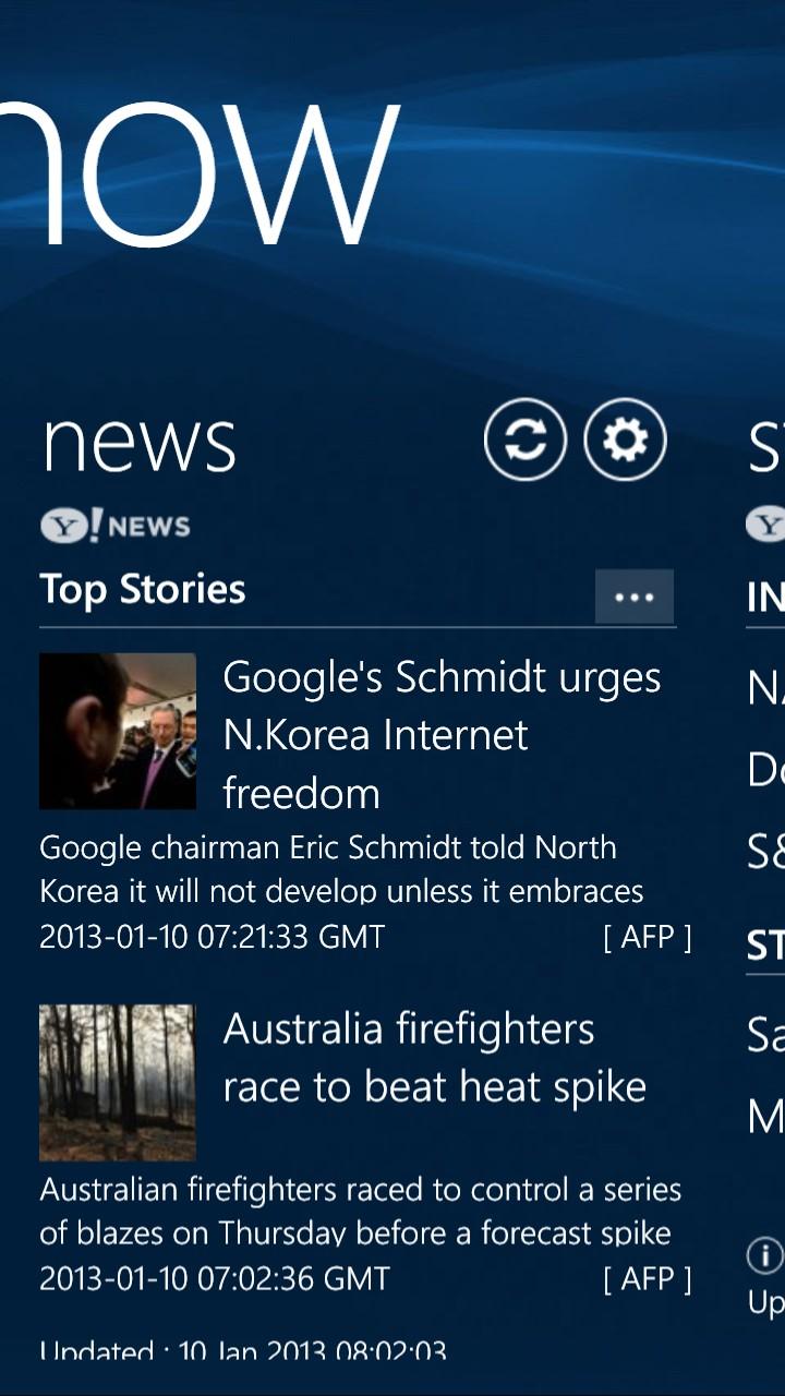 Screenshot from ATIV S