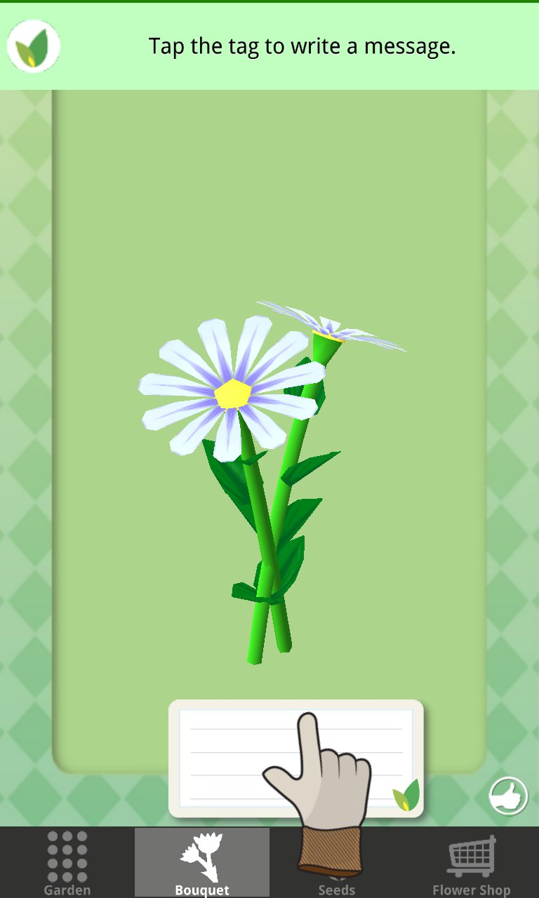 screenshot, Flower Garden