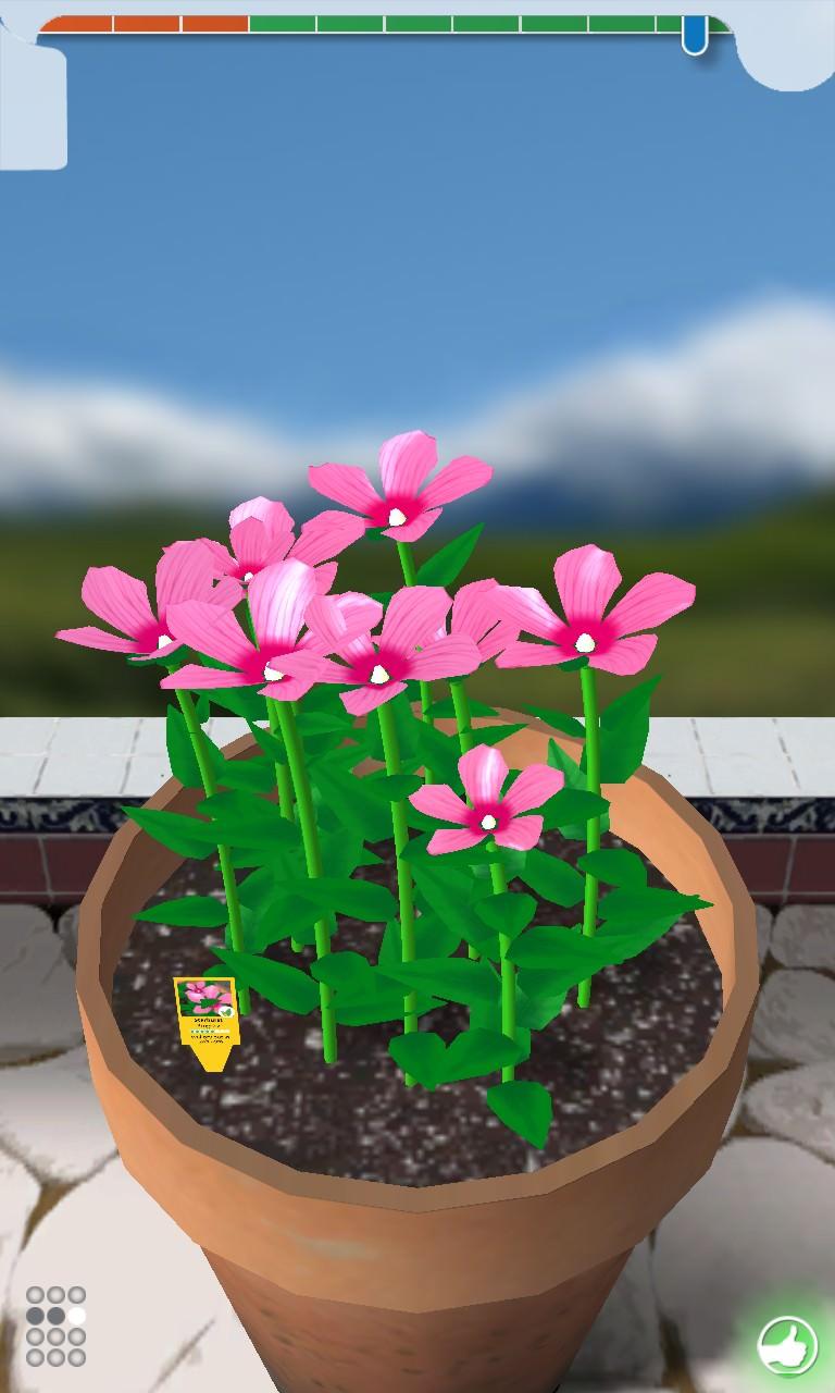 screenshot, Flower Garden