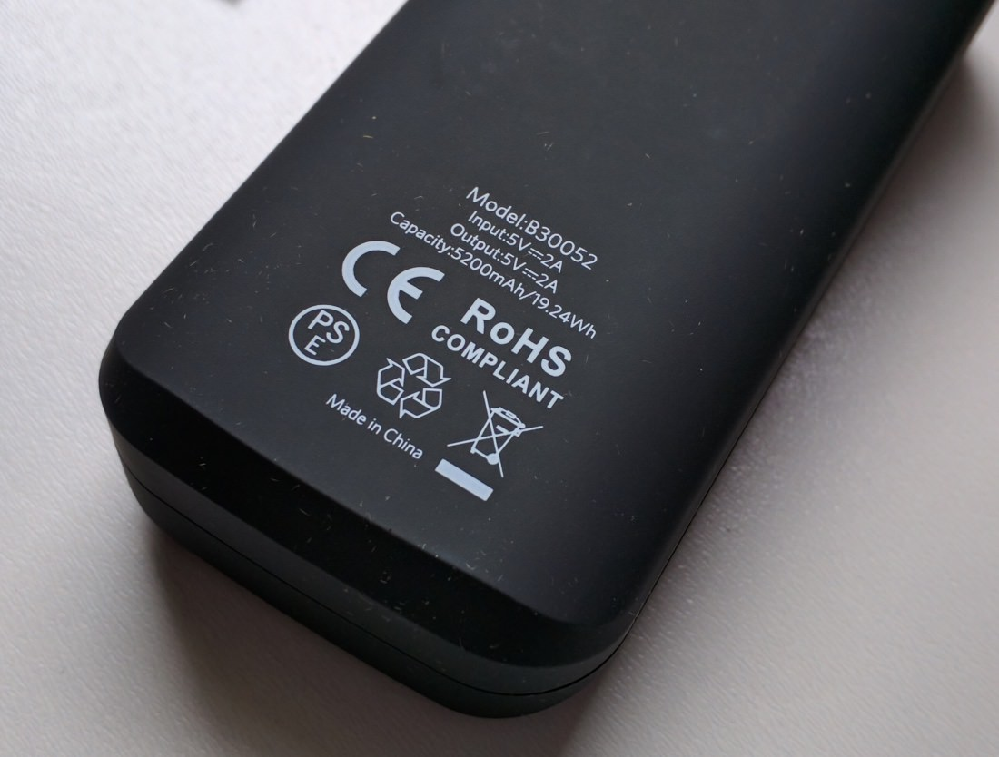 EC power bank