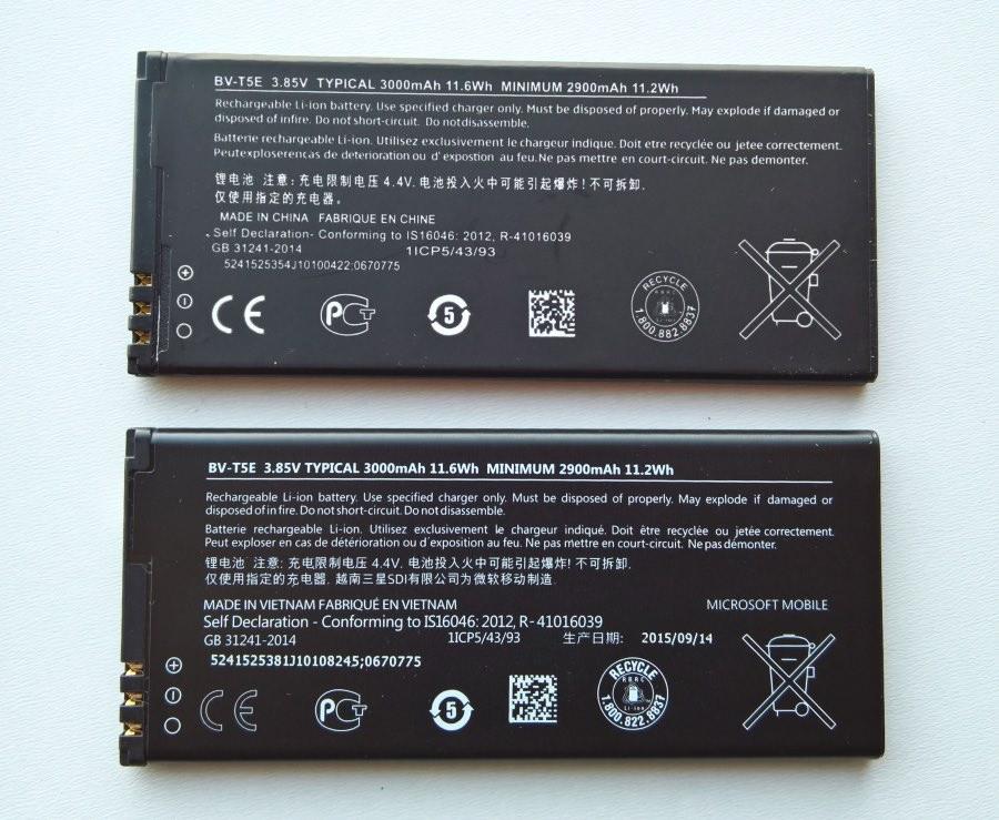 Kamal Star battery