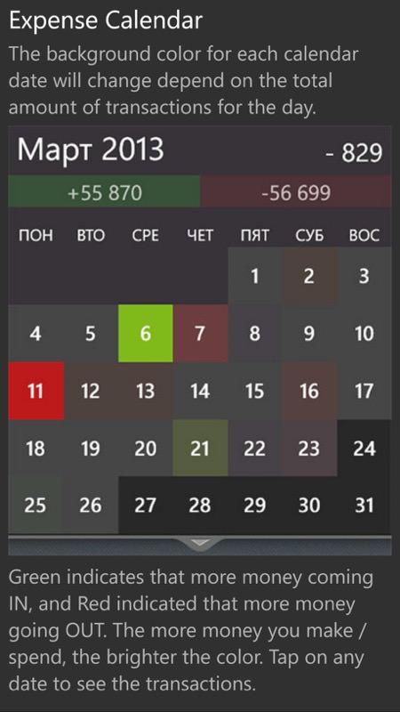 Screenshot, Monetal